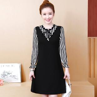 秋季韩版条纹拼接修身显瘦气质中长款连衣裙