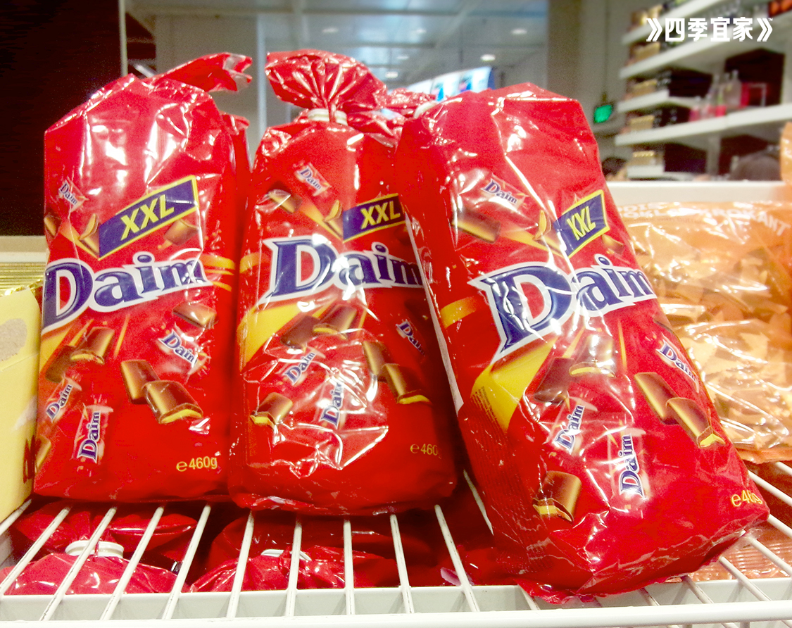 Ikea Daim Mini Milk Chocolate