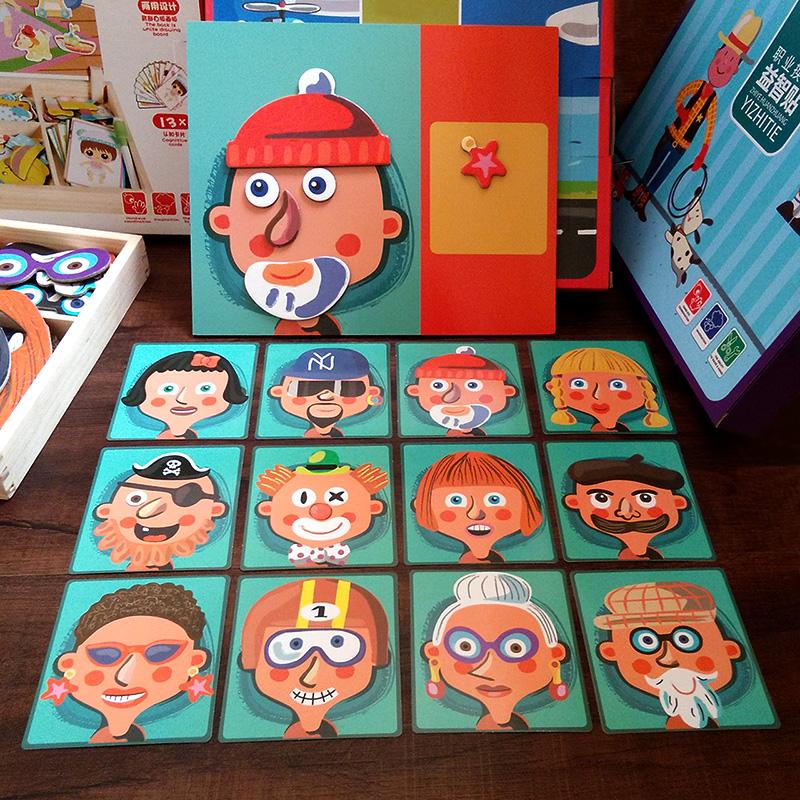 出口欧洲 小红书推荐 儿童早教拼图磁铁书 情景磁力贴拼拼乐玩具_淘宝优惠券