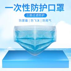 现货【企业采购1000只】防护熔喷布口罩