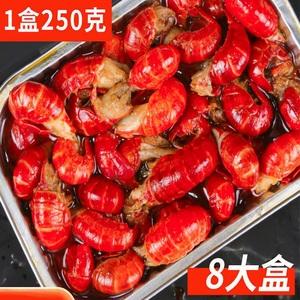 麻辣小龙虾尾熟食即食小海鲜超辣大号虾尾