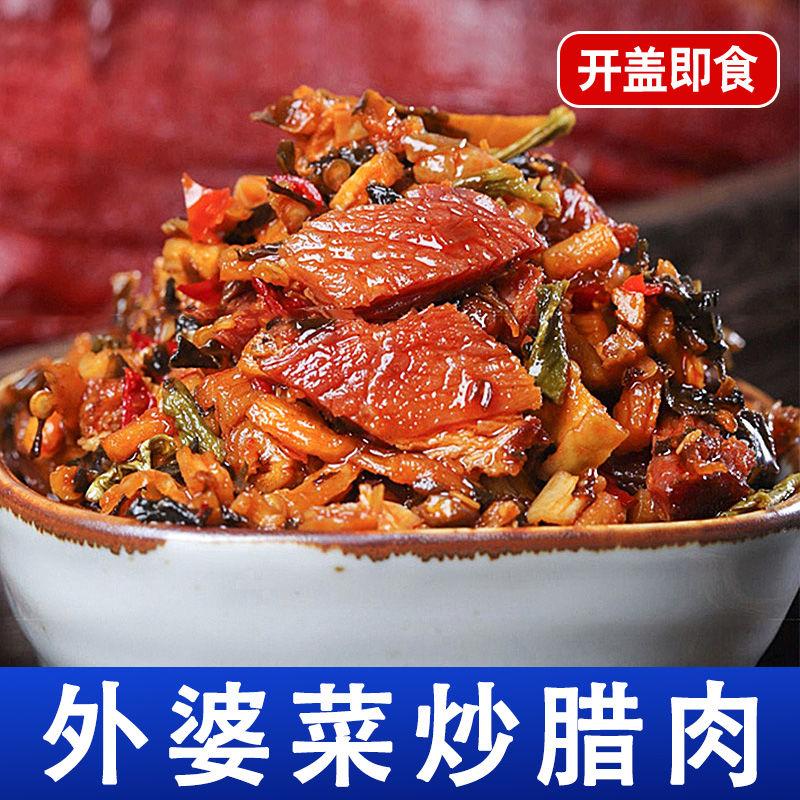 外婆菜炒腊肉下饭菜熟食湖南特产梅干菜