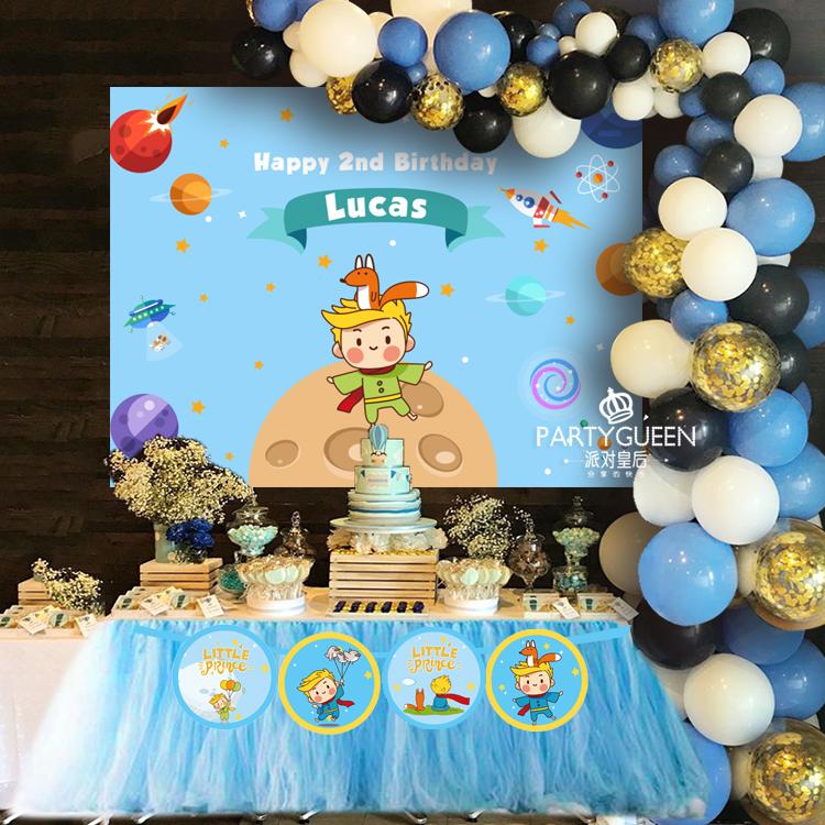 星空小王子prince儿童生日派对用品装饰布置甜品台拉旗背景海报