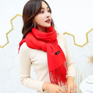 红围巾大红中国红披肩长款纯色保暖围巾