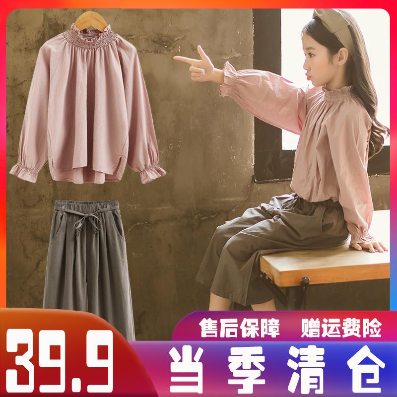 童装女童秋装套装2019新款韩版洋气时髦中大童儿童阔腿裤两件套潮