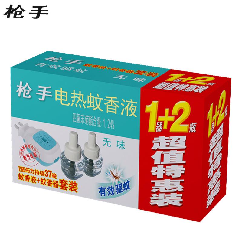 枪手电蚊香液套装加热器+2瓶