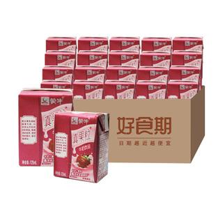蒙牛小真果粒风味酸奶125ml*20
