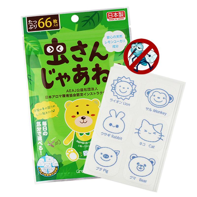 日本绿鼻子婴儿驱蚊贴儿童宝宝户外防蚊扣greennose李佳琪同款琦
