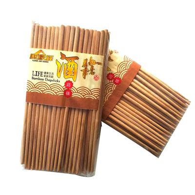 50双酒店筷子高档酒店专用筷子圆筷家庭实木无漆无蜡竹筷子家用筷