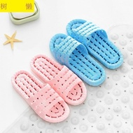 Spa dép dép chống trượt nhà Four Seasons chung nữ người yêu mùa hè Hàn Quốc Hàn Quốc dép đi trong nhà tắm nữ đáy mềm