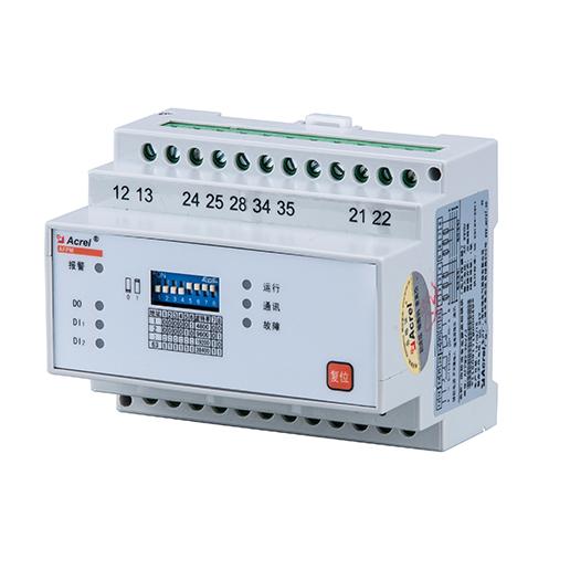 安科瑞AFPM3-2AVM消防设备电源监控 2路三相交流电压 二总线通讯
