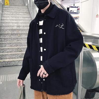 Nhật bản thanh niên thêu đơn giản denim lỏng áo khoác 2018 mùa xuân đàn ông mới của ve áo triều thương hiệu dụng cụ áo khoác Áo khoác