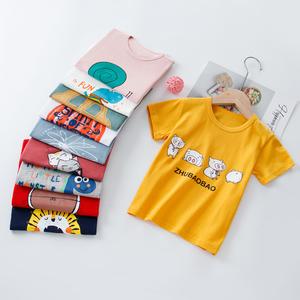 【萊卡棉】兒童純棉短袖