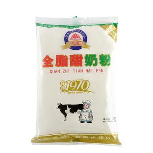 【大庆】中老年全脂甜奶粉