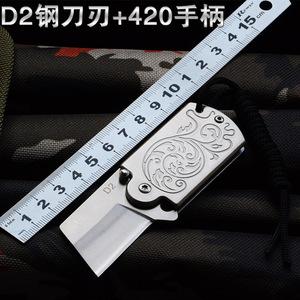 D2 thép dao quân sự dao folding mini key knife độ cứng cao sharp knife đa mục đích công cụ cầm tay ngoài trời dao