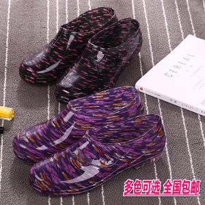 Mùa xuân và mùa thu giúp đỡ thấp mưa khởi động nữ ống ngắn giày không thấm nước giày nhà bếp làm sạch giày làm việc ladies non-slip cao su giày thỏi giày