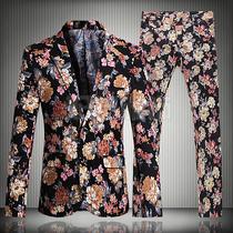 Costum cu imprimeu floral