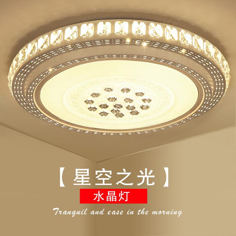 客厅灯水晶灯LED吸顶灯圆形卧室灯简约现代温馨书房餐厅阳台灯具-折扣精选