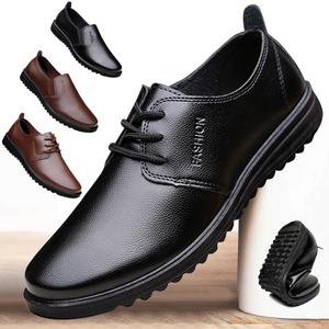 【买到赚到】春夏新款软底皮鞋