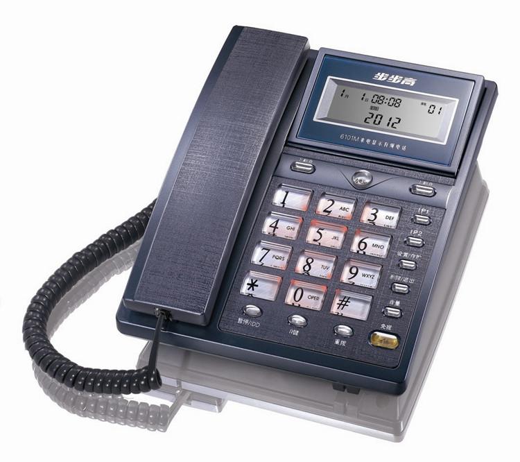 步步高 6101 台式电话机