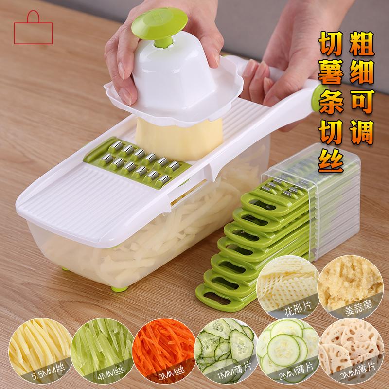 居家厨房用品刨子多功能切菜神器土豆切丝切片抖音厨具家用大全