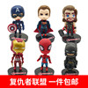 Q version of the Avengers cake decoration ornaments Captain America Iron Spider-Man doll birthday baking plug-in