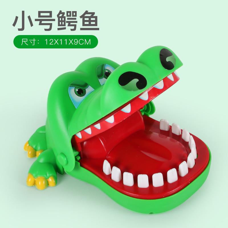 咬人鳄鱼牙齿整蛊玩具,惊险刺激好礼物