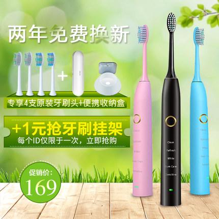 家用电动牙刷情侣充电式成人超声波自动震动防水智能牙刷软毛静音
