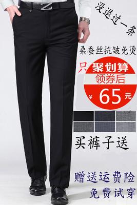 Playboy mùa hè phần mỏng quần nam kinh doanh thẳng duy nhất xếp li trung niên váy lụa phù hợp với quần