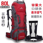 Túi leo núi chuyên nghiệp 80L ngoài trời không thấm nước túi người đàn ông và phụ nữ đi bộ ba lô bracket đi bộ đường dài cắm trại túi dung lượng lớn