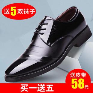 Мужской бизнес официальная одежда черный проникновение газ кожаная обувь мужчина случайный волна весна корейский англия наконечник красные розы мужская обувь сын