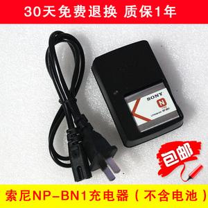 Sony Digital DSC W360 W630 W800 W810 Phụ kiện máy ảnh QX10 Bộ sạc pin NP-BN1