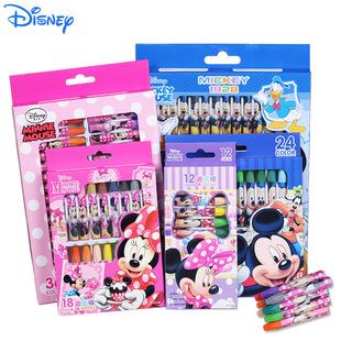 迪士尼可水洗蜡笔现货原油投资入门十大技巧儿童油画棒