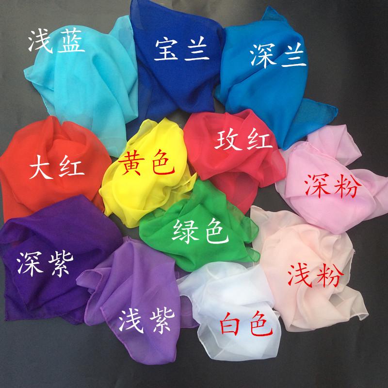 舞蹈手娟雪纺丝巾考级舞蹈丝巾天丝胶州秧歌舞蹈丝巾风酥雨忆道具