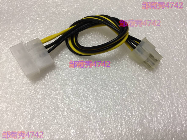 cheap Purchase china agnet Big 4pin to 6pin power cord Single D to
