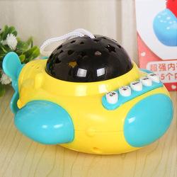 遥控小飞机故事机儿童星空投影早教益智学习机婴儿宝宝0-5岁玩具