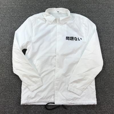 Dòng của người đàn ông mà không cần khóa thể thao giản dị cardigan dài tay lỏng mặt trời bảo vệ quần áo thanh niên dài áo gió áo khoác