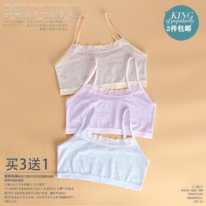 Áo ngực thiếu niên phát triển sinh viên bông sling trường tiểu học trẻ em của đồ lót vest bông không có vòng thép siêu mỏng phần 12
