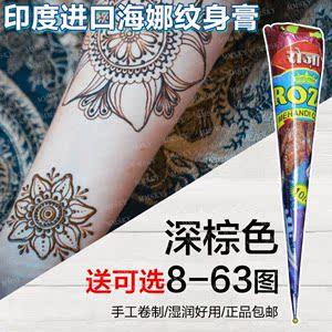 Tay- sơn bút Ấn Độ Mohna kem hoàn toàn tinh khiết thực vật hình xăm kem sơn cơ thể sơn cơ thể sơn Haina