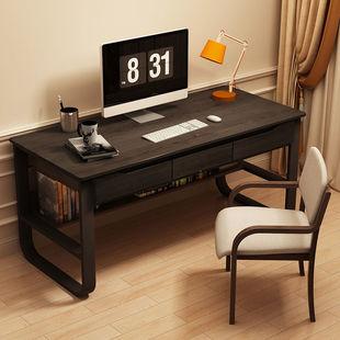 电脑桌台式家用书桌简约办公桌子带抽屉写字