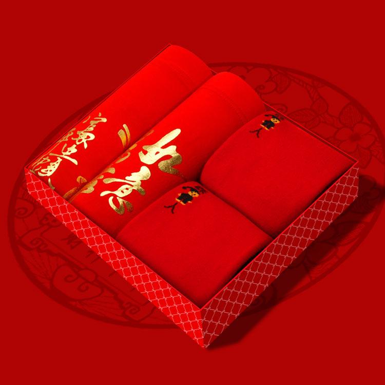 2条装大红内裤男平角本命年结婚红内裤红袜全纯棉红色四角短裤
