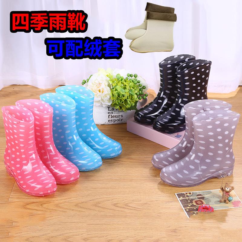 Thời trang mưa khởi động nữ dành cho người lớn Hàn Quốc ống ngắn khởi động nhà bếp dễ thương non-slip giày không thấm nước mưa khởi động cao su giày bao bọc ngoài mùa hè