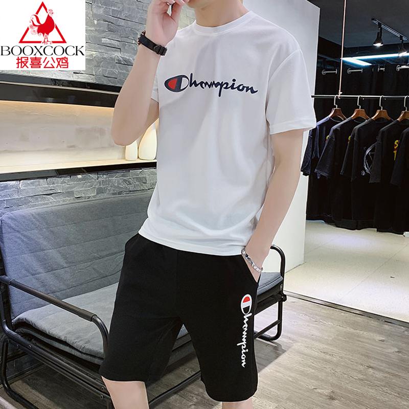 报喜公鸡短袖t恤套装男士夏季韩版帅气青年青少年学生休闲两件套