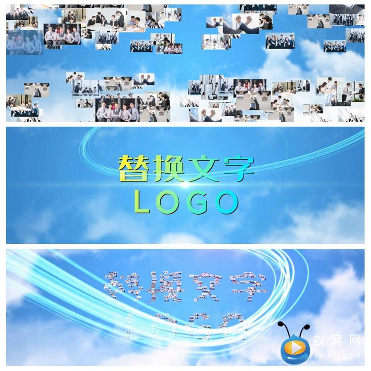 E722 AE模板 三维中国分历史里程展示开场片头 视频制作