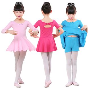 儿童舞蹈服装女童练功服春秋季跳舞裙