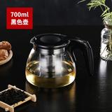 【羊小厨】耐热大号冲茶器茶壶700ml 券后9.9元包邮