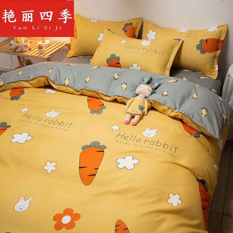 四件套床上用品家用双人床单被套件