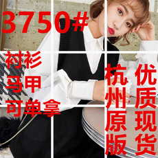 3750#女装2018新款潮 休闲百搭黑色V领宽松中长款针织马甲女背心
