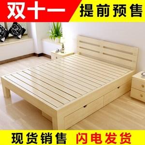 Pine 1 m giường gỗ rắn gỗ 1,35 m giường loại giường đôi 1,8 m 2 m cạnh giường ngủ bằng gỗ giường 1,5