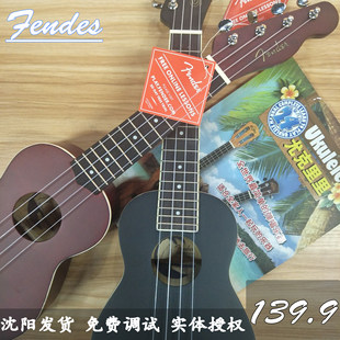 Yisheng has you the latest Ukulele Ukulele Universal Fanta Ukulele for boys and girls